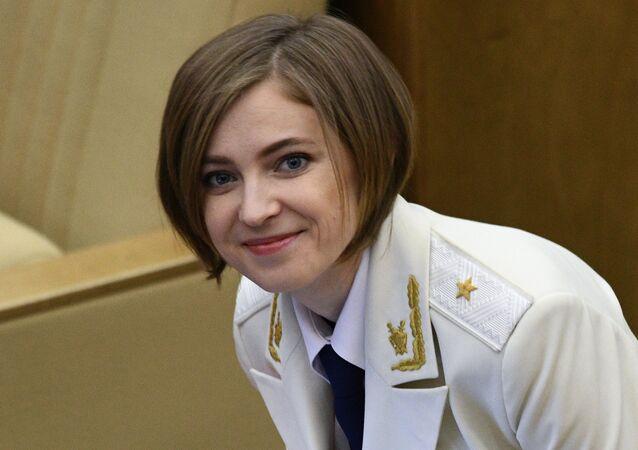 نائبة مجلس الدوما الروسي السيدة ناتاليا بوكلونسكايا.