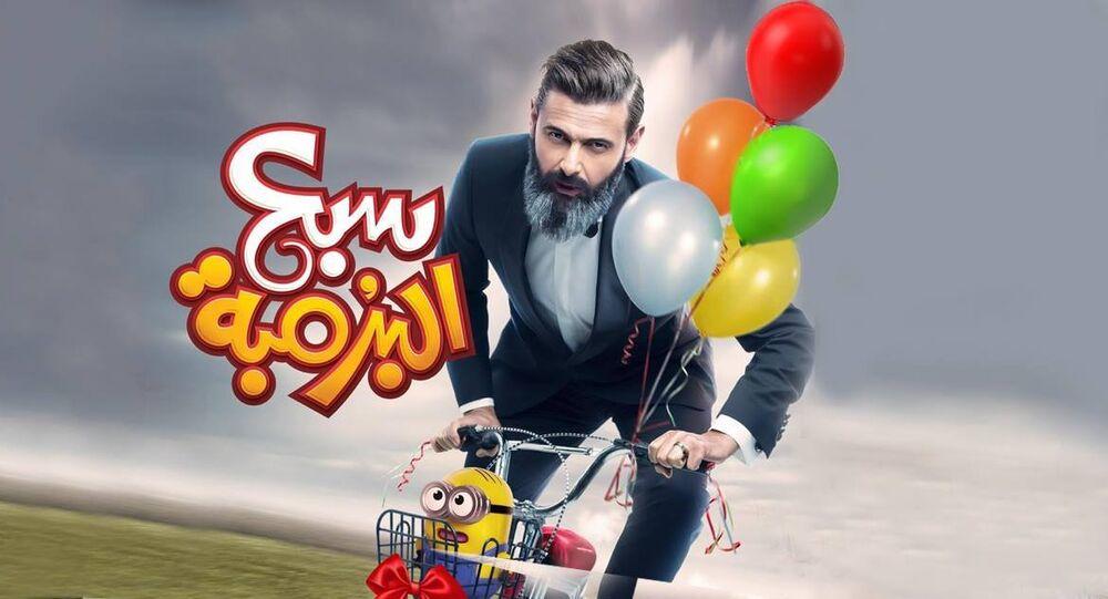 الفيلم المصري سبع البرومبة
