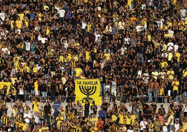 مشجعو فريق بيتار القدس