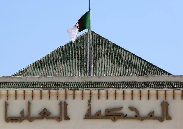 المحكمة العليا في الجزائر