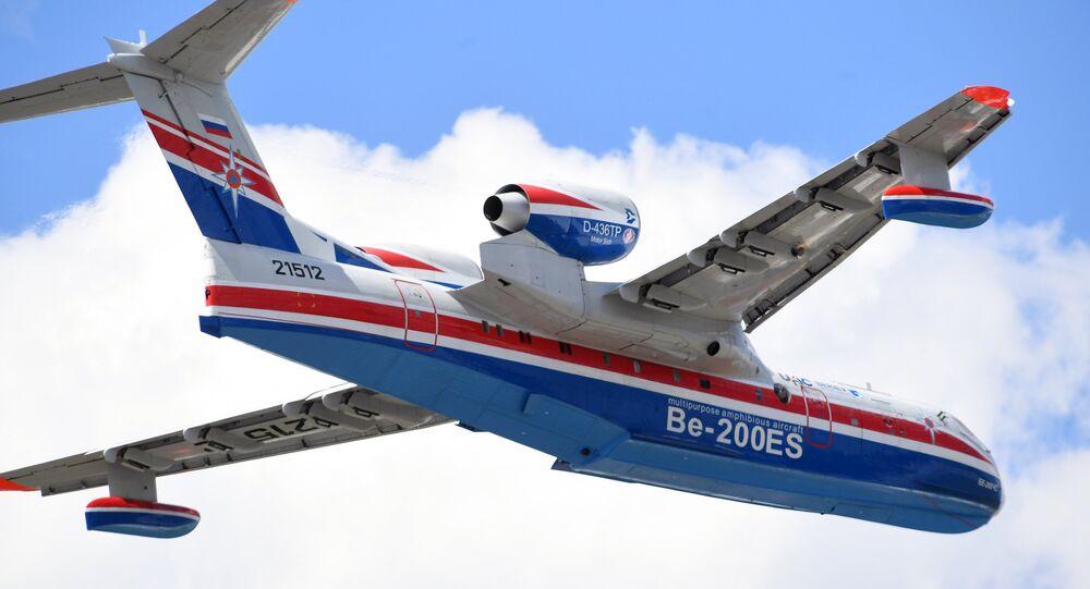 طائرة بي-200تشي إس