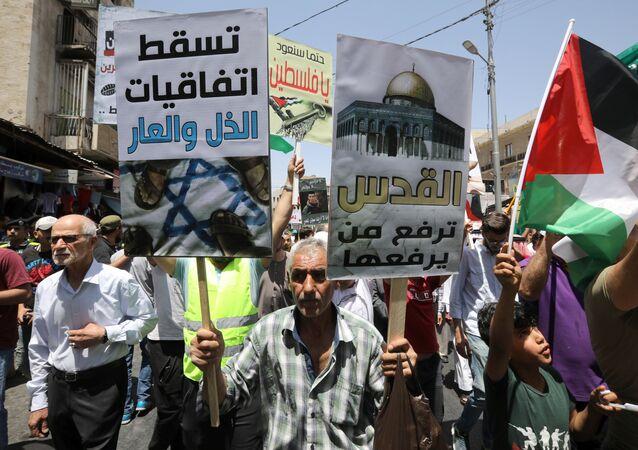 مظاهرات الأردن ضد ورشة البحرين