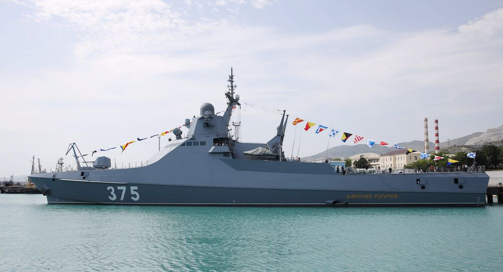 سفينة حربية دميتري روغاتشيوف