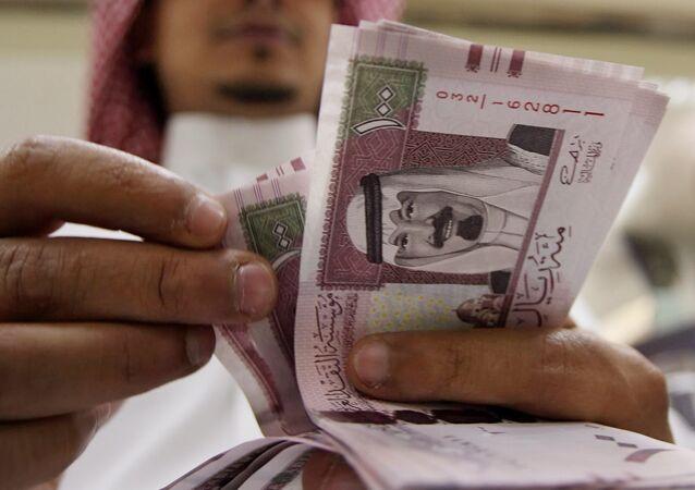 مصرفي سعودي