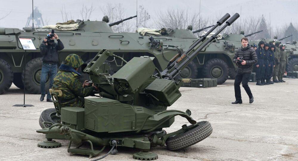 مدفع زي أو-23-2 المضاد للطائرات
