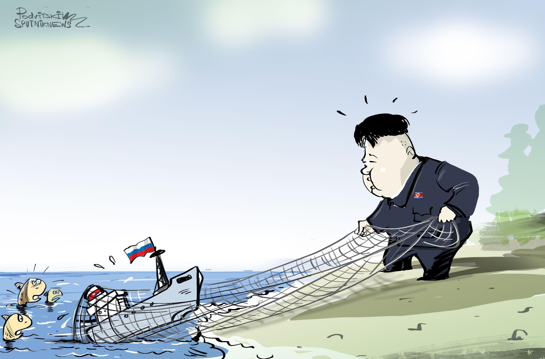 كوريا الشمالية تحتجز سفينة روسية