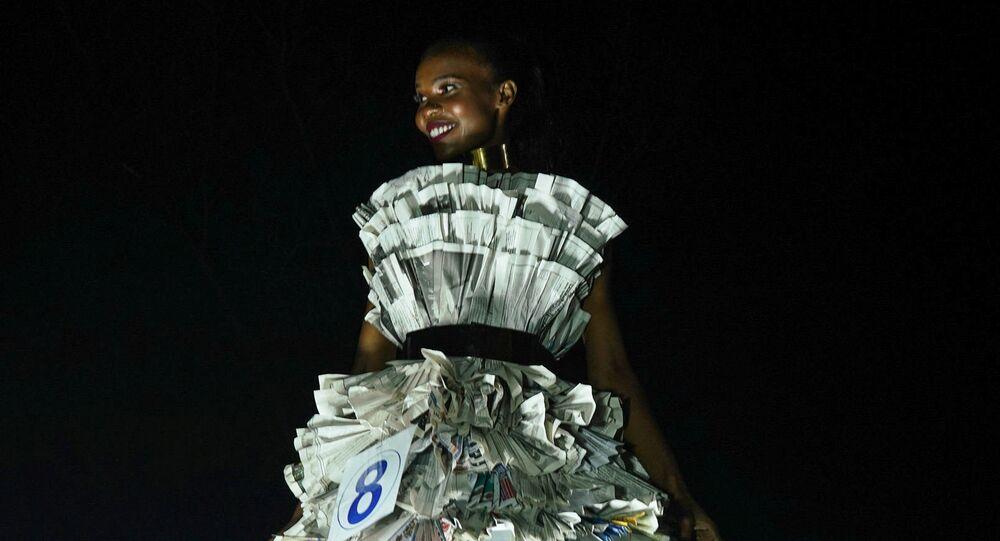 مسابقة ملكة جمال جنوب السودان في جوبا