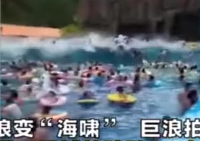 مسبح في الصين