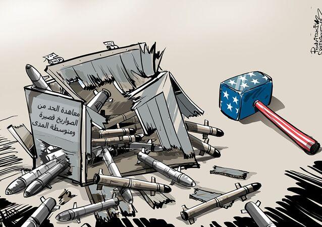 أمريكا تنسحب رسميا من معاهدة الصواريخ