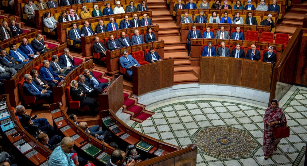 البرلمان المغربي