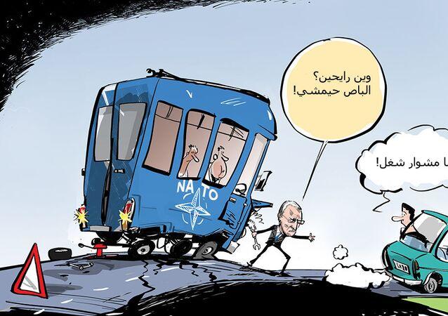 عجلات الناتو تتراجع