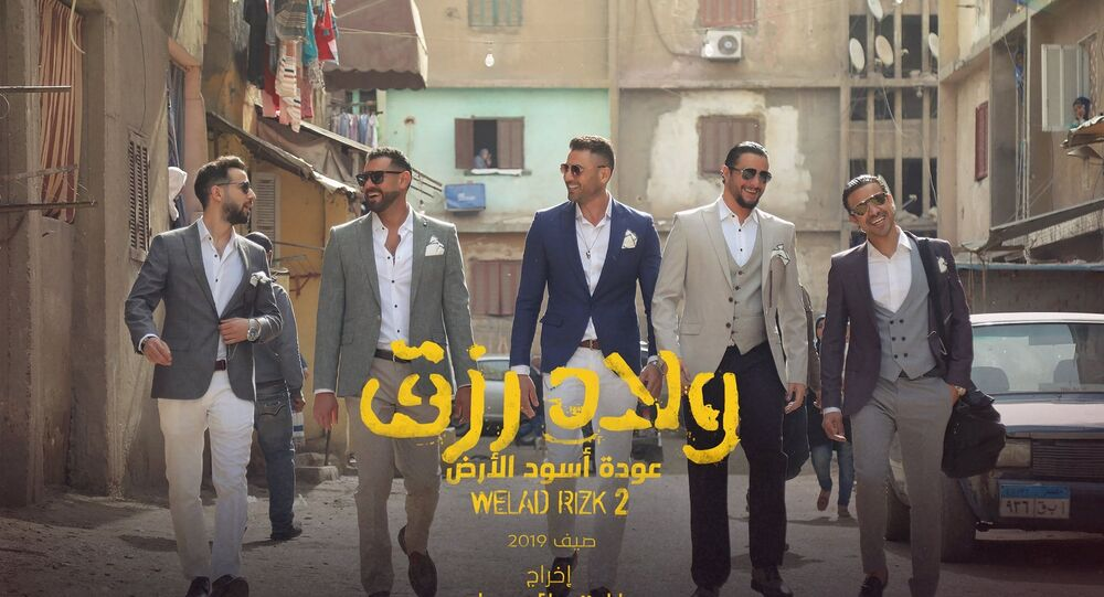 الملصق الدعائي لفيلم ولاد رزق 2