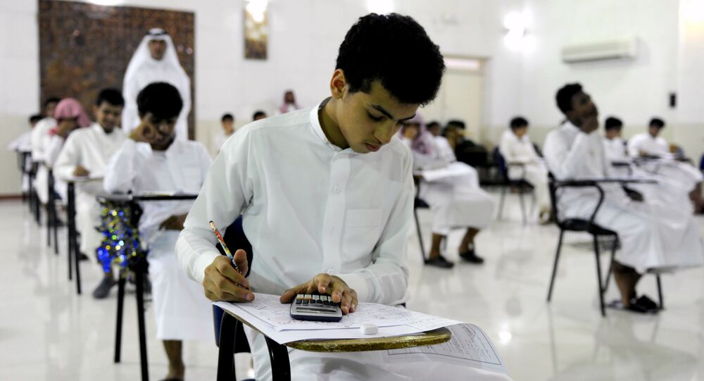 طالب سعودي