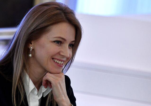 ناتاليا بوكلونسكايا