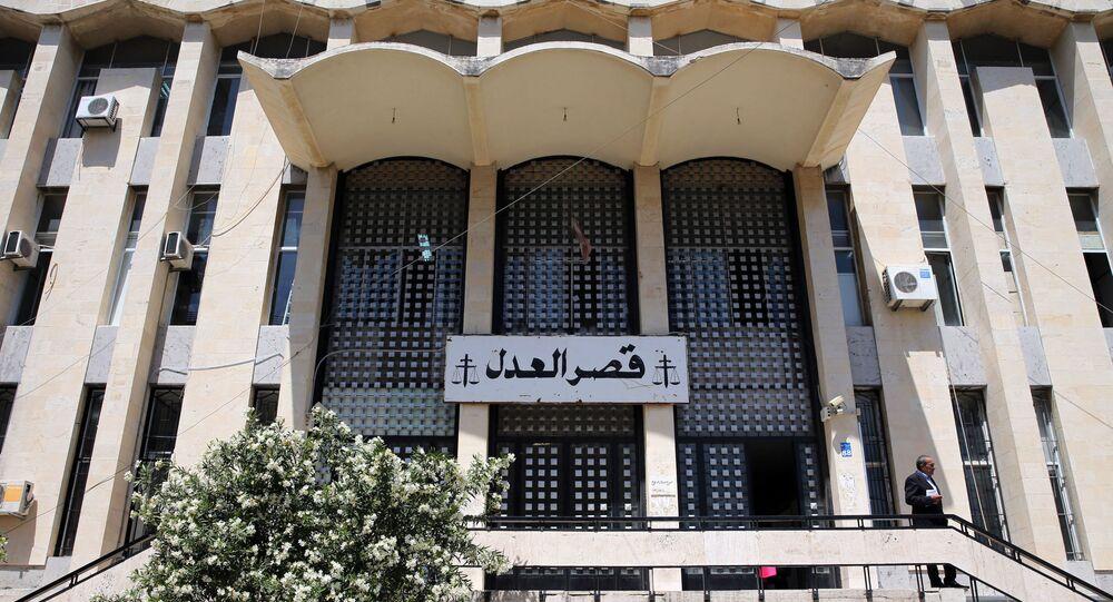 قصر العدل في بيروت