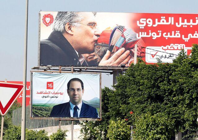 المرشح الرئاسي التونسي نبيل القروي