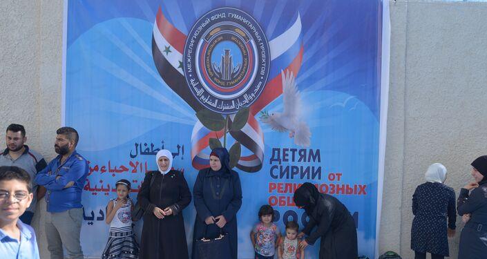 افتتاح مدرسة عريقة بدمشق دمرها الإرهاب وأعاد مجمع الأديان الروسي إحياءها