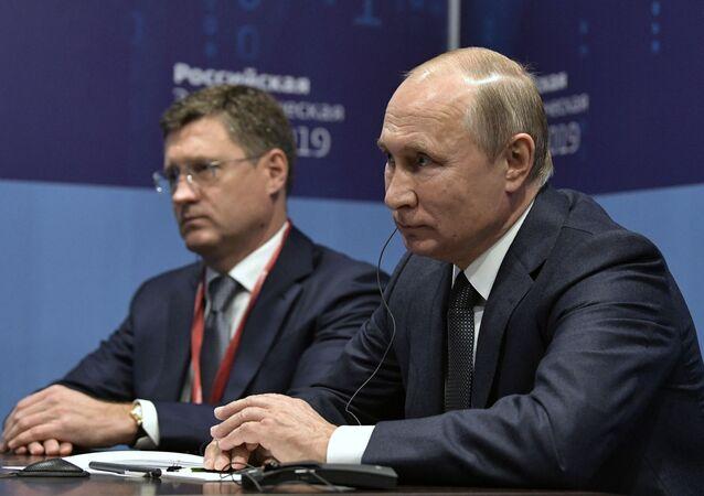 منتدى اسبوع الطاقة الروسي، موسكو 2 أكتوبر 2019