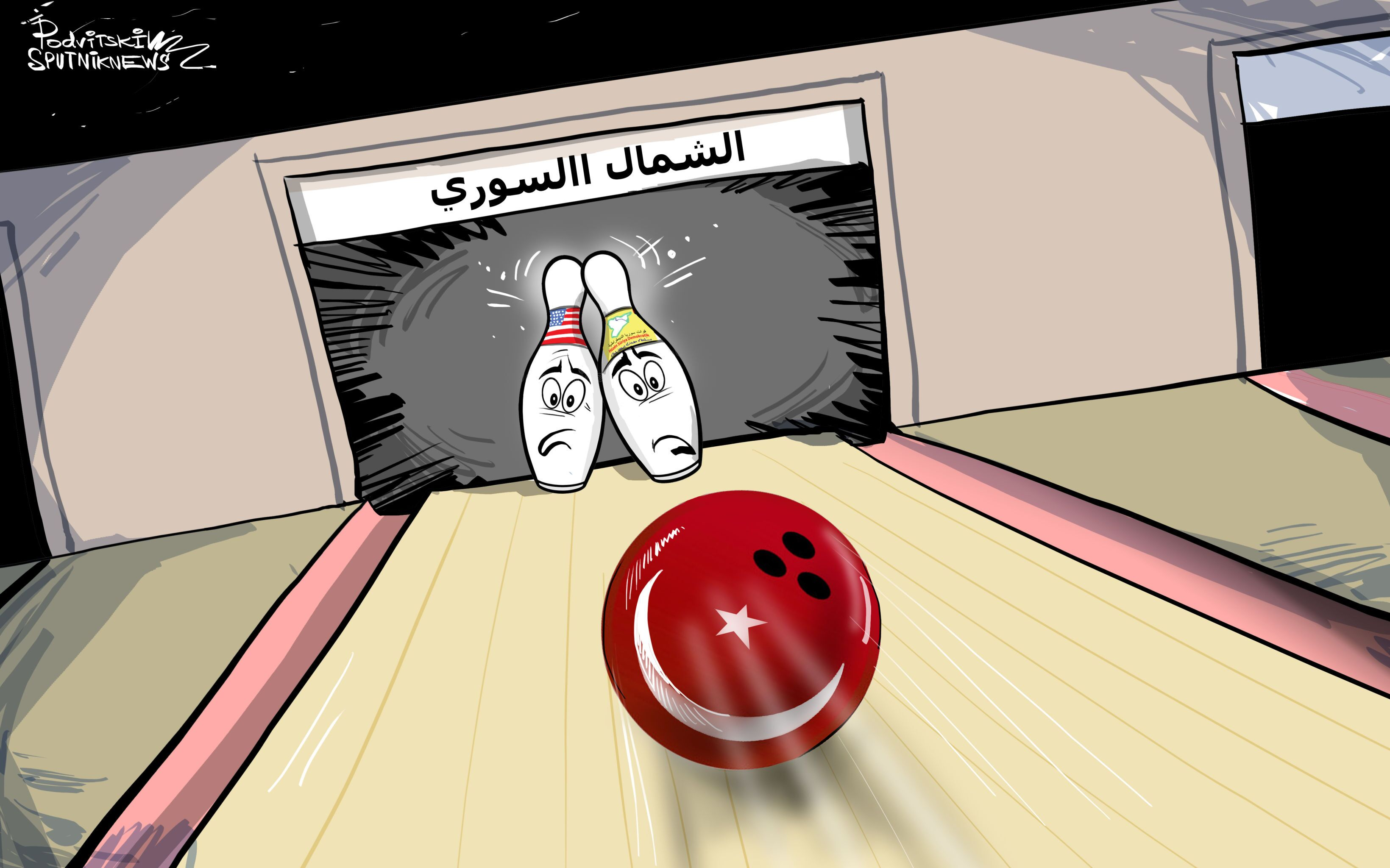 عملية الشمال السوري قد تنهي الوجود الأمريكي في سوريا