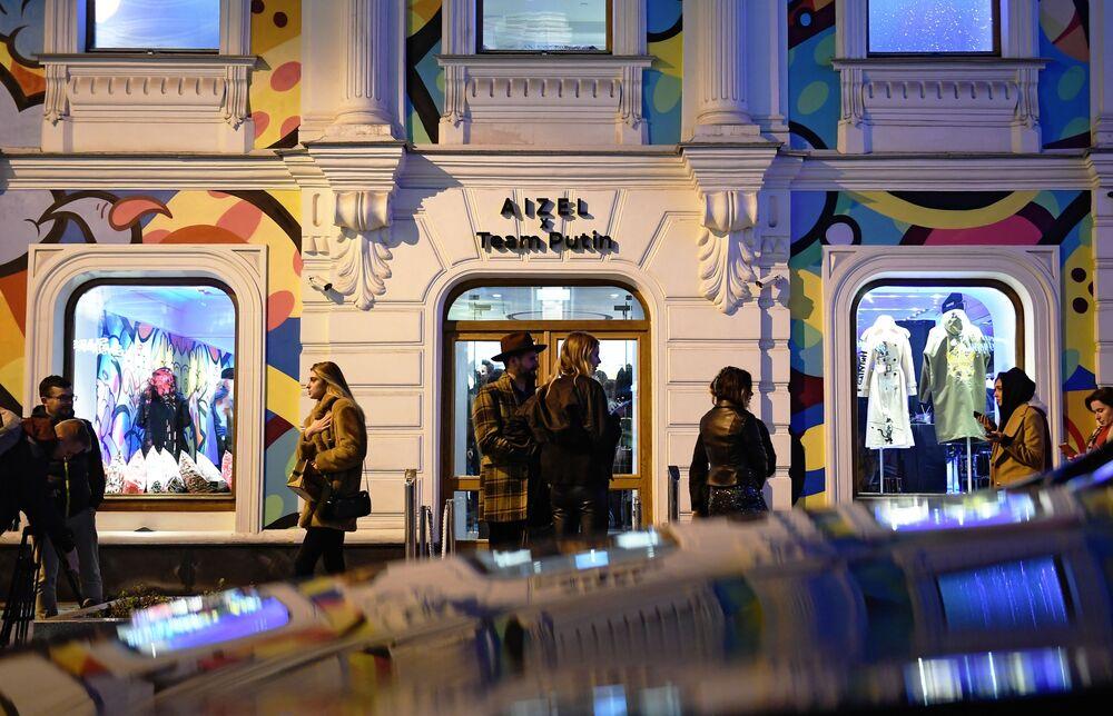 افتتاح متجر Aizel x Team Putin في موسكو