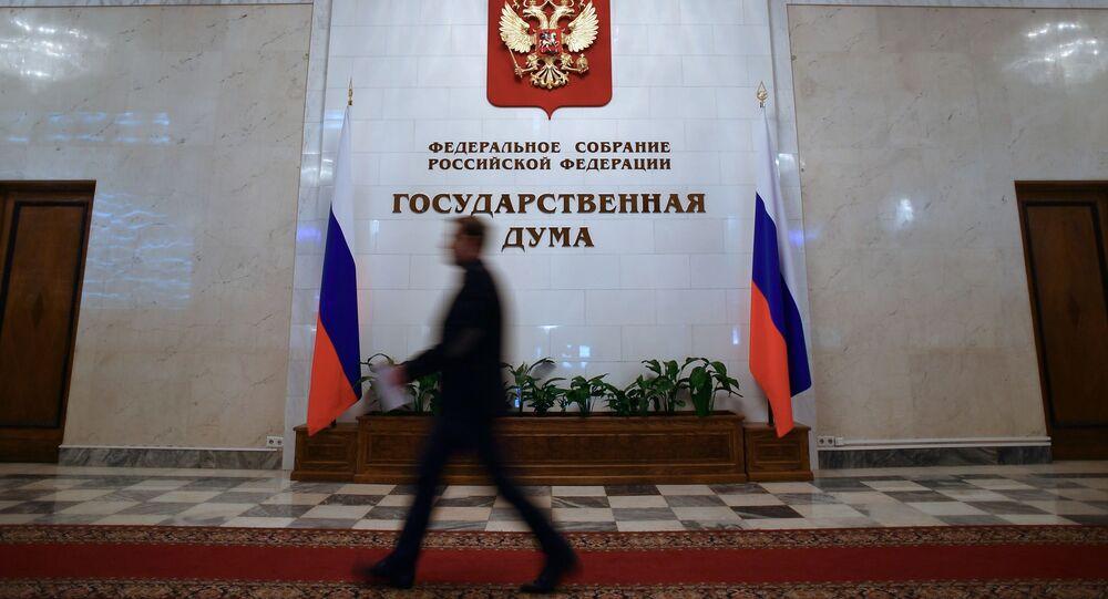 مبنى مجلس الدوما الروسي في موسكو