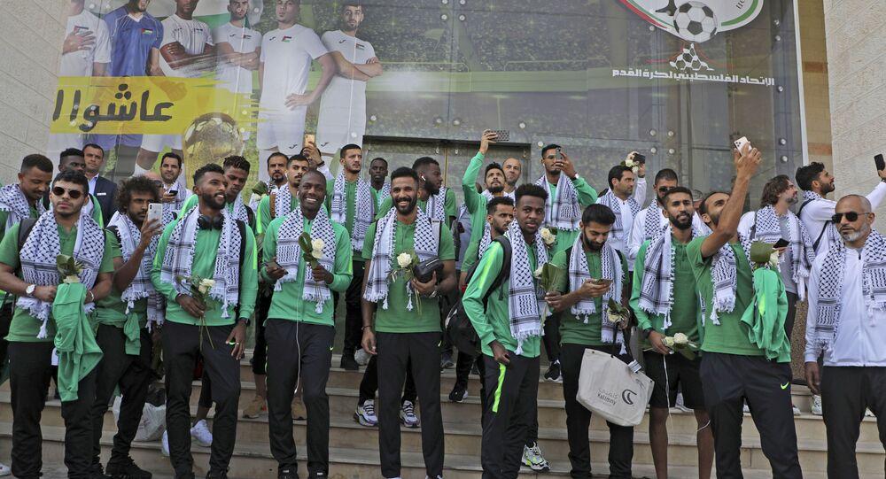 المنتخب السعودي في مدينة رام الله الفلسطينية