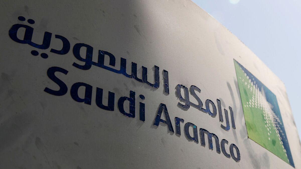 تداول اسهم شركة ارامكو السعودية