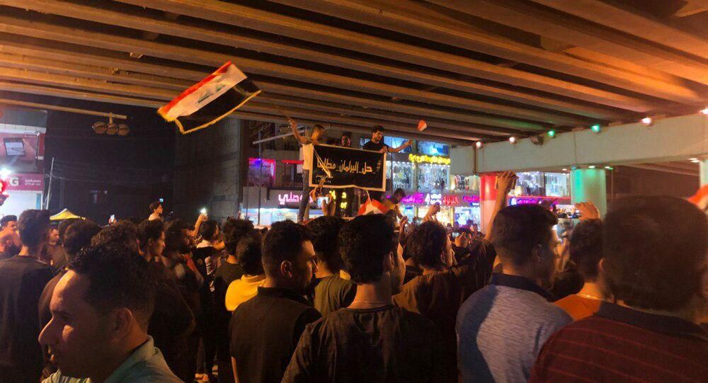 مظاهرات ميسان، العراق 24 أكتوبر 2019