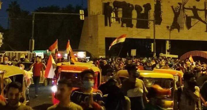 عراق 4
