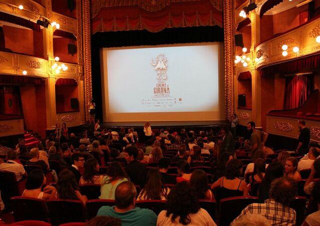 صالة السينما
