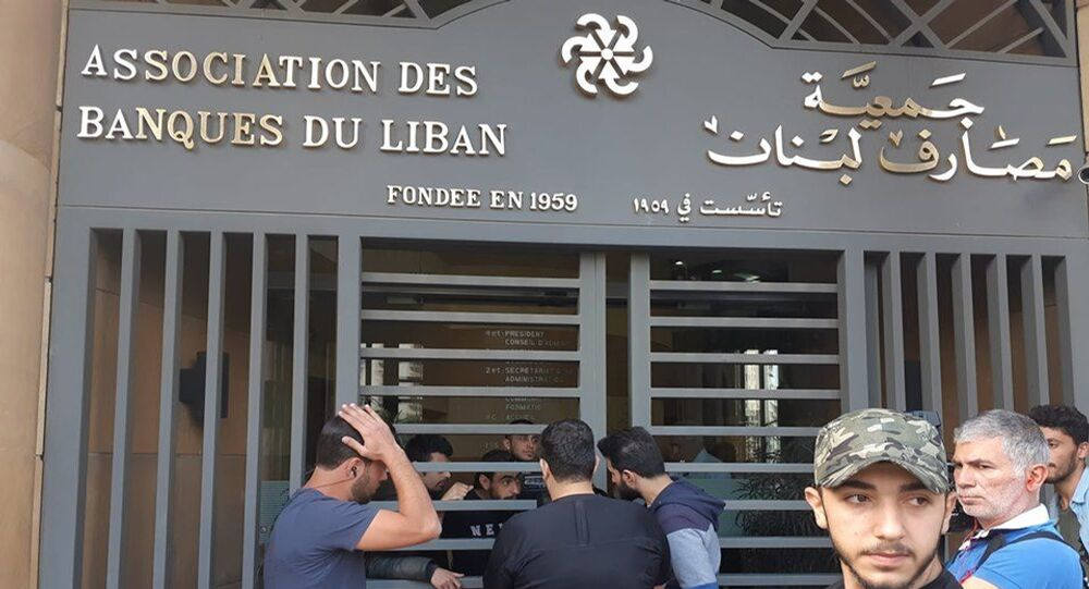 اقتحام جمعية مصارف لبنان