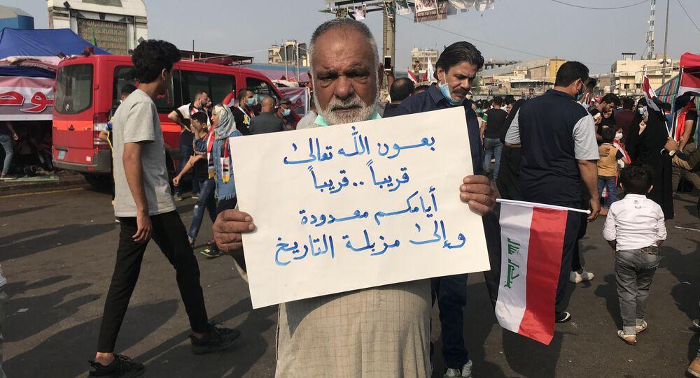 إعلان عصيان مدني في بغداد لإقالة الحكومة