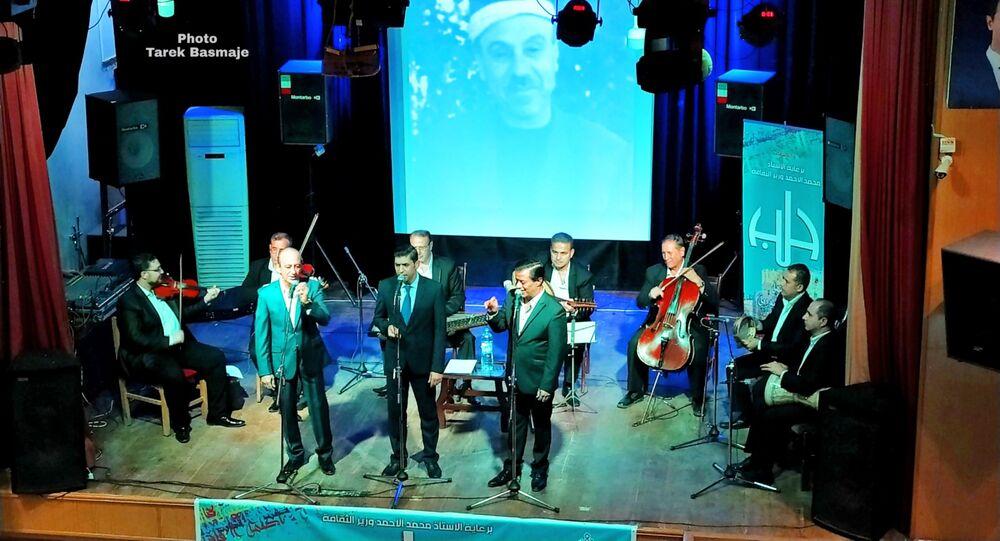 حفل الموسيقار الراحل بكري الكردي