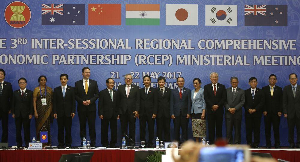 مؤتمر الشراكة الاقتصادية الإقليمية الشاملة