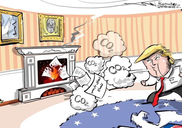 الولايات المتحدة تخرج من اتفاق باريس للمناخ