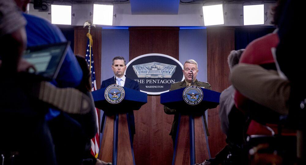 القيادة المركزية الأمريكية