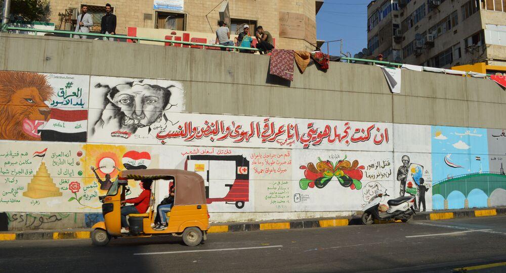 رسائل فنية من تظاهرات الشعب العراقي (صور)