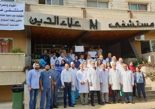 إضراب يشل المستشفيات لبنان