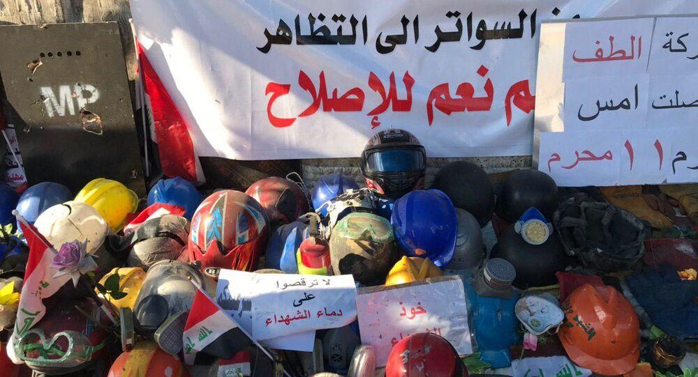 مقتنيات شهداء التحرير في بغداد، العراق