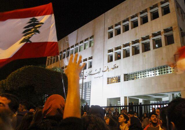 مظاهرات أمام مصرف لبنان - بيروت