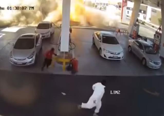 انفجار المدينة المنورة