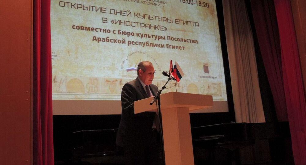 السفير المصري لدي موسكو