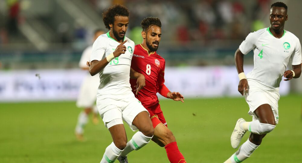 مباراة السعودية والبحرين في نهائي كأس خليجي 24