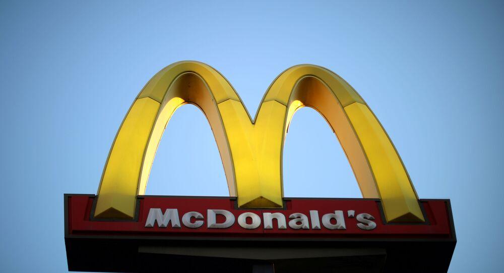 مطاعم ماكدونالدز
