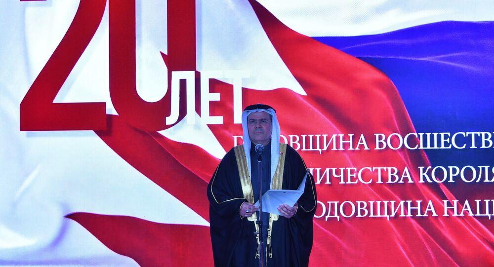 سفير البحرين إلى روسيا أحمد عبدالرحمن الساعاتي خلال الحفل بمناسبة يوم استقلال البحرين، 17 ديسمبر 2019