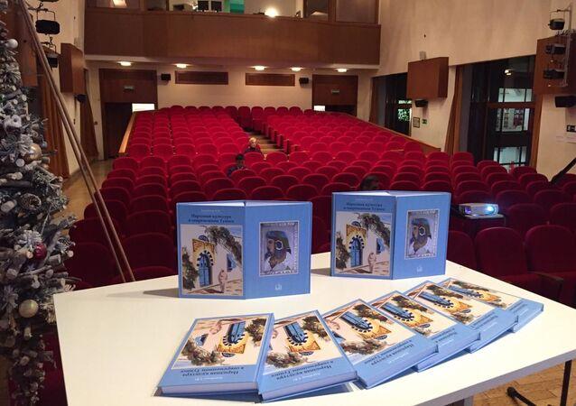 مؤلفة كتاب الثقافة الشعبية التونسية آنا كوروفكينا