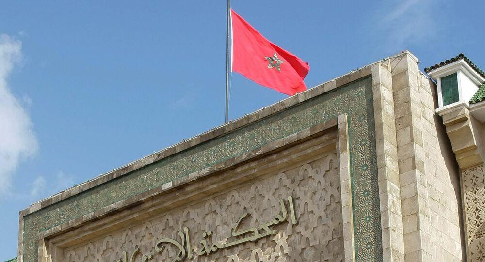 محكمة في المغرب
