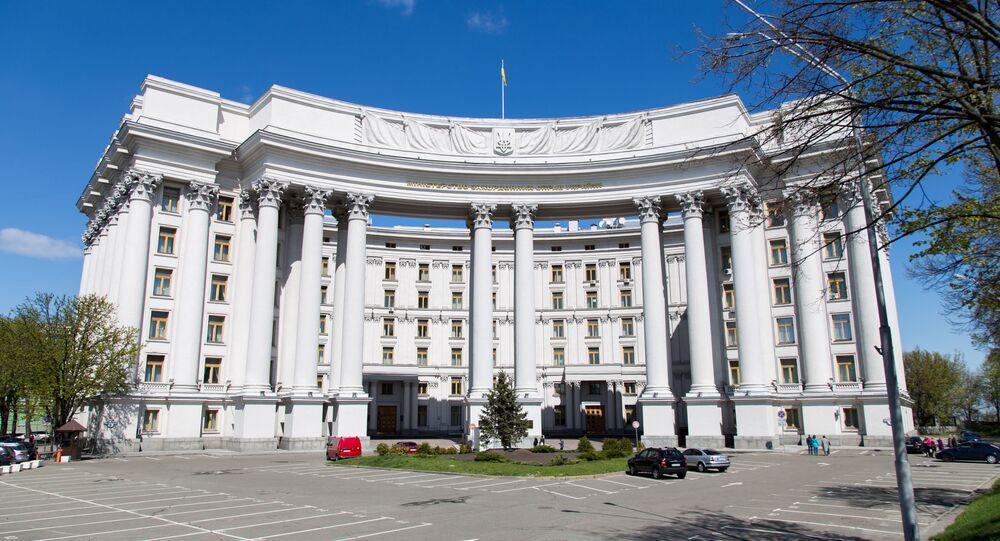 وزارة الخارجية الأوكرانية في كييف