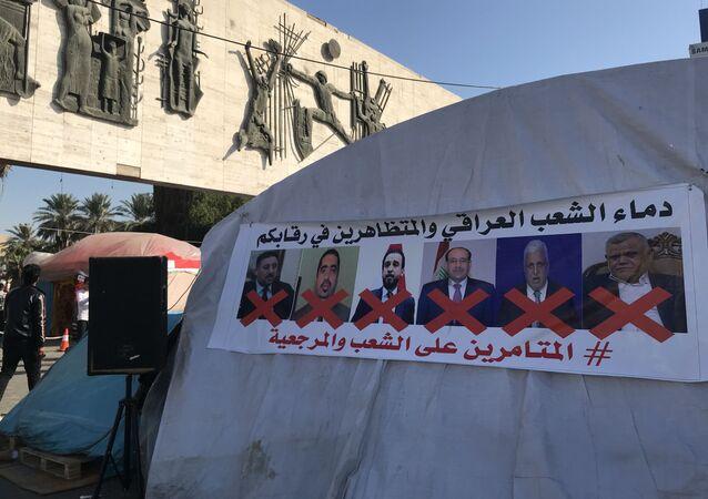 مظاهرات مليونية في العراق ترد على أمريكا وإيران