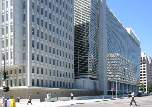 مبنى البنك الدولي